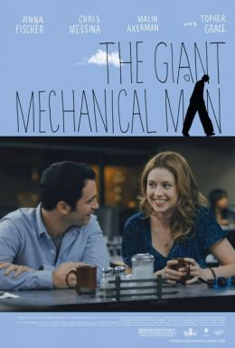 """Постер к фильму """"Гигантский механический человек"""" /The Giant Mechanical Man/ (2012)"""