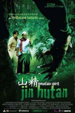 """Постер к фильму """"Горный призрак"""" /Jin hutan/ (2009)"""