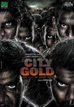 """Постер к фильму """"Город золота"""" /City of Gold - Mumbai 1982: Ek Ankahee Kahani/ (2010)"""