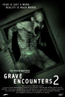 """Постер к фильму """"Искатели могил 2"""" /Grave Encounters 2/ (2012)"""