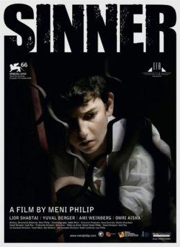 """Постер к фильму """"Грешник"""" /Sinner/ (2009)"""