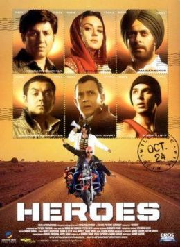 """Постер к фильму """"Герои"""" /Heroes/ (2008)"""