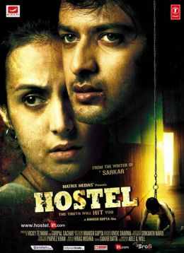 """Постер к фильму """"Хостел"""" /Hostel/ (2011)"""
