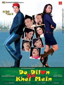 """Постер к фильму """"Игры двух сердец"""" /Do Dilon Ke Khel Mein/ (2010)"""