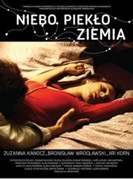 """Постер к фильму """"Или, чёрт возьми... земля"""" /Nebo, peklo... zem/ (2009)"""