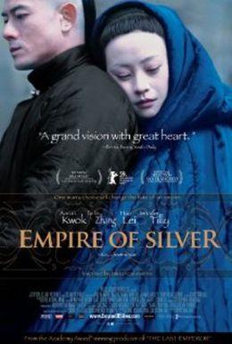 """Постер к фильму """"Империя серебра"""" /Baiyin diguo/ (2009)"""