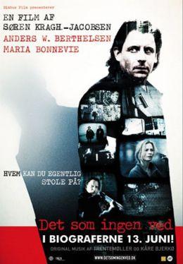 """Постер к фильму """"Об этом не знает никто"""" /Det som ingen ved/ (2008)"""