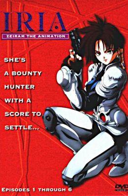 """Постер к фильму """"Ирия"""" /Iria: Zeiram the Animation/ (1993)"""