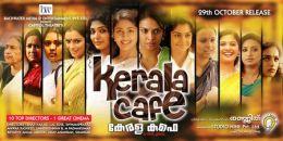 """Постер к фильму """"Кафе Керала"""" /Kerala Cafe/ (2009)"""