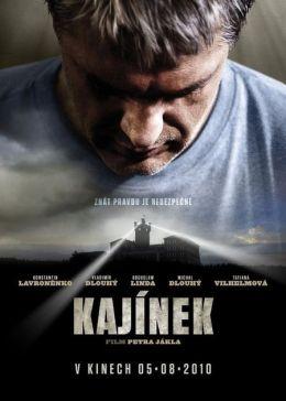 "Постер к фильму ""Каинек"" /Kajinek/ (2010)"