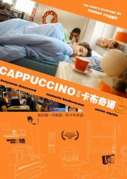 "Постер к фильму ""Капучино"" /Cappuccino/ (2010)"