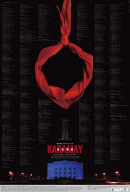 "Постер к фильму ""Карамай"" /Karamay/ (2010)"