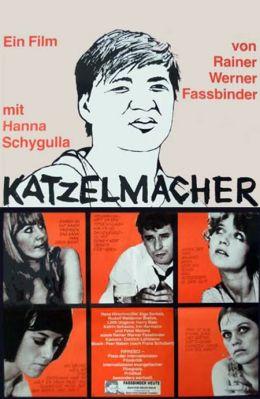 """Постер к фильму """"Катцельмахер"""" /Katzelmacher/ (1969)"""