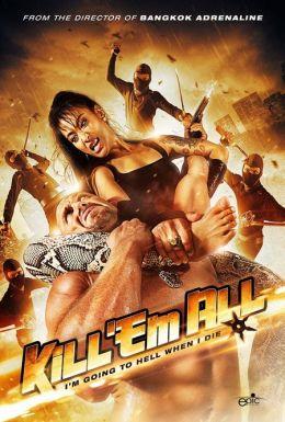 "Постер к фильму ""Kill 'em All"" /Kill 'em All/ (2012)"
