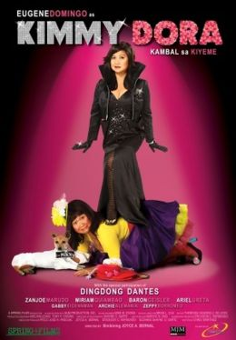 "Постер к фильму ""Кимми и Дора"" /Kimmy Dora: Kambal sa kiyeme/ (2009)"