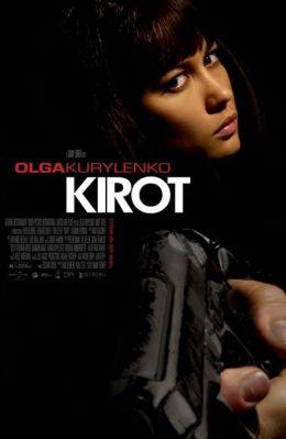 """Постер к фильму """"Стены"""" /Kirot/ (2009)"""