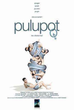 """Постер к фильму """"Клубок"""" /Pulupot/ (2010)"""