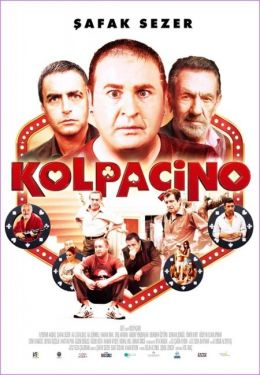 """Постер к фильму """"Колпачино"""" /Kolpacino/ (2009)"""