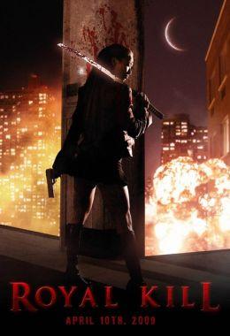 """Постер к фильму """"Королевское убийство"""" /Royal Kill/ (2009)"""
