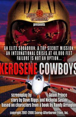 """Постер к фильму """"Керосиновые ковбои"""" /Kerosene Cowboys/ (2010)"""