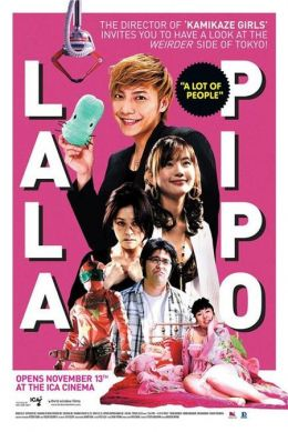 "Постер к фильму ""ЛалаПипо"" /Lalapipo/ (2009)"