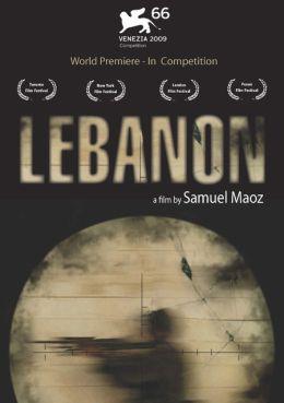 """Постер к фильму """"Ливан"""" /Lebanon/ (2009)"""