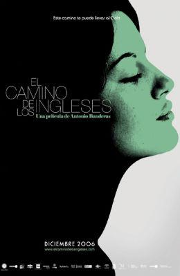 """Постер к фильму """"Летний дождь"""" /El Camino de los ingleses/ (2006)"""