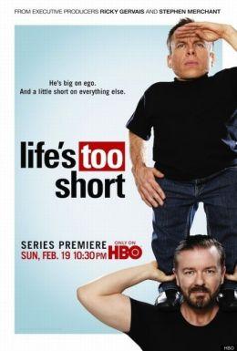 """Постер к фильму """"Жизнь так коротка"""" /Life's Too Short/ (2011)"""