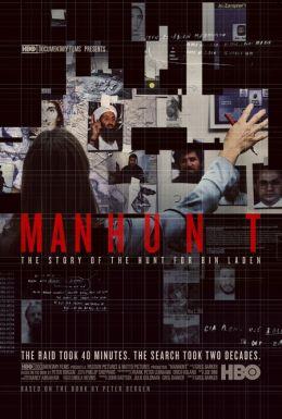 "Постер к фильму ""Manhunt"" /Manhunt/ (2013)"