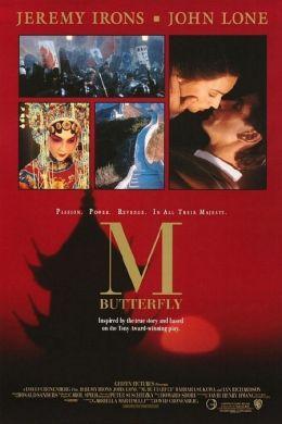 """Постер к фильму """"М. Баттерфляй"""" /M. Butterfly/ (1993)"""