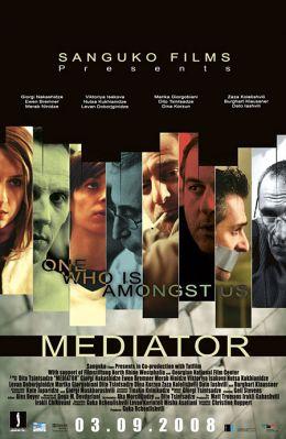 """Постер к фильму """"Посредник"""" /Mediator/ (2008)"""