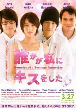 """Постер к фильму """"Мемуары подростка, страдающего амнезией"""" /Memoirs of a Teenage Amnesiac/ (2010)"""