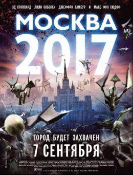 """Постер к фильму """"Москва 2017"""" /Branded/ (2012)"""