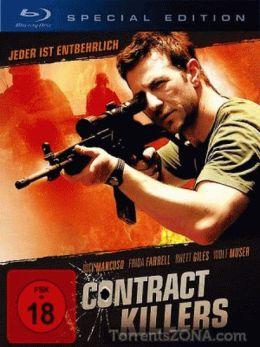 """Постер к фильму """"Наёмные убийцы"""" /Contract Killers/ (2009)"""