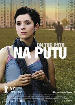 """Постер к фильму """"В пути"""" /Na putu/ (2010)"""