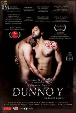 Индиски секс в 2010 год видео