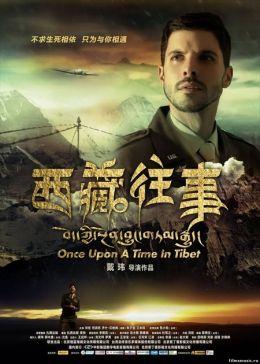 """Постер к фильму """"Однажды в Тибете"""" /Once Upon a Time in Tibet/ (2010)"""