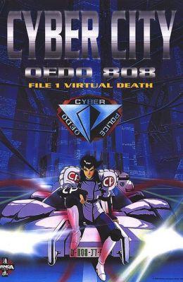 "Постер к фильму ""Кибергород Эдо"" /Cyber City Oedo 808/ (1990)"