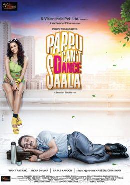 """Постер к фильму """"Паппу и грязные танцы"""" /Pappu Can't Dance Saala/ (2010)"""