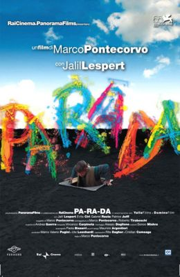 "Постер к фильму ""Па-Ра-Да"" /Pa-ra-da/ (2008)"