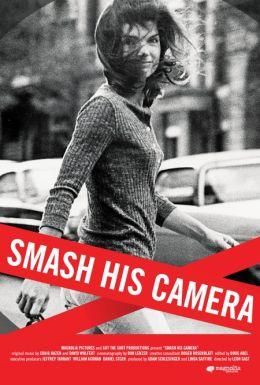 """Постер к фильму """"Разбей его камеру"""" /Smash His Camera/ (2010)"""