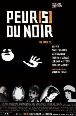 """Постер к фильму """"Страх(и) темноты"""" /Peur(s) du noir/ (2007)"""