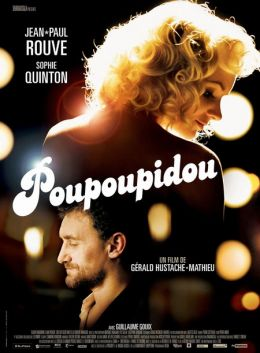"Постер к фильму ""Пупупиду"" /Poupoupidou/ (2011)"