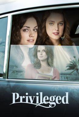 """Постер к фильму """"Избалованные"""" /Privileged/ (2008)"""