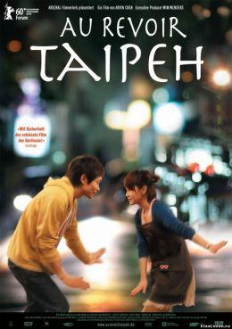 "Постер к фильму ""Прощай, Тайпей"" /Yi ye Taibei/ (2010)"