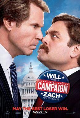 """Постер к фильму """"Грязная кампания за честные выборы"""" /The Campaign/ (2012)"""