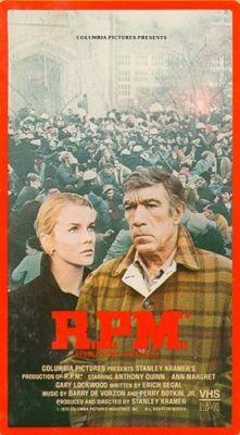 "Постер к фильму ""R.P.M."" /R.P.M./ (1970)"