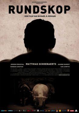 "Постер к фильму ""Бычара"" /Bullhead/ (2011)"
