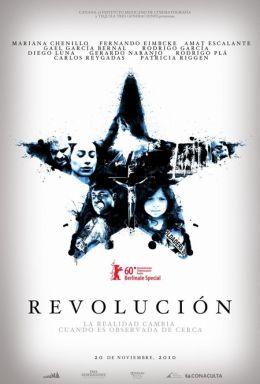 """Постер к фильму """"Революция, я люблю тебя!"""" /Revolucion/ (2010)"""
