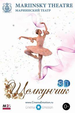 """Постер к фильму """"Щелкунчик 3D"""" (2012)"""